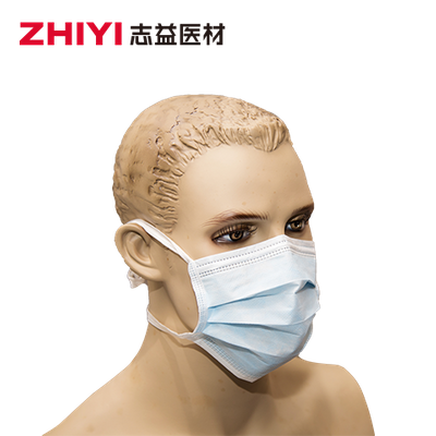 disposable medical face mask(sterile)